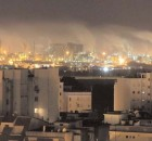 ciudad contaminada fotoquimicamente