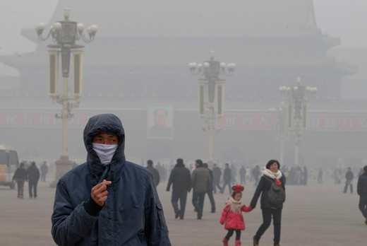 Contaminación del AIRE: Concepto, causas y efectos sobre las personas