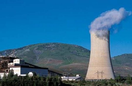 contaminación térmica