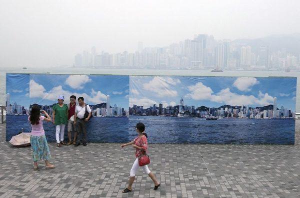 realidad virtual de ciudad limpia